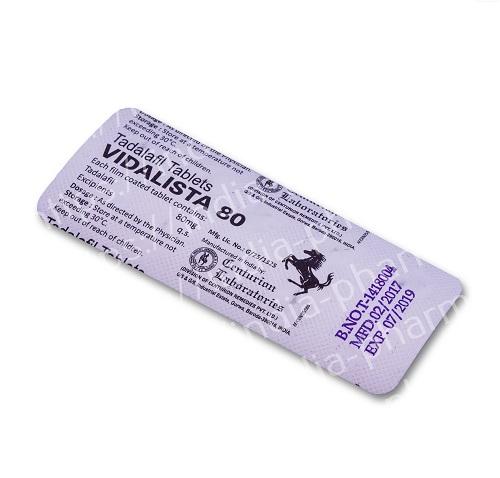 Cиалис 80 мг, фото 2